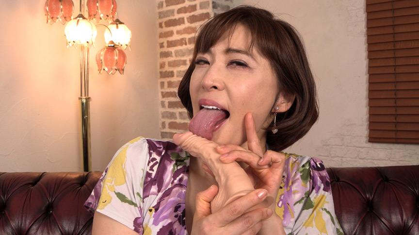 熟女の蛇舌